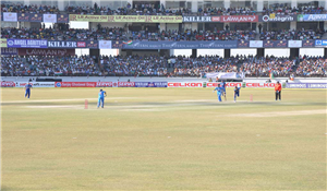 India vs England ODI