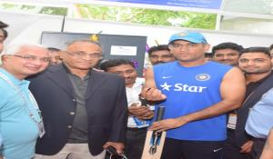 Captain M S Dhoni inaugurates Saurashtra Cricket Stadium Solar Powered Plant